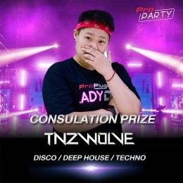 8 Finalist ProPlugin Lady DJ